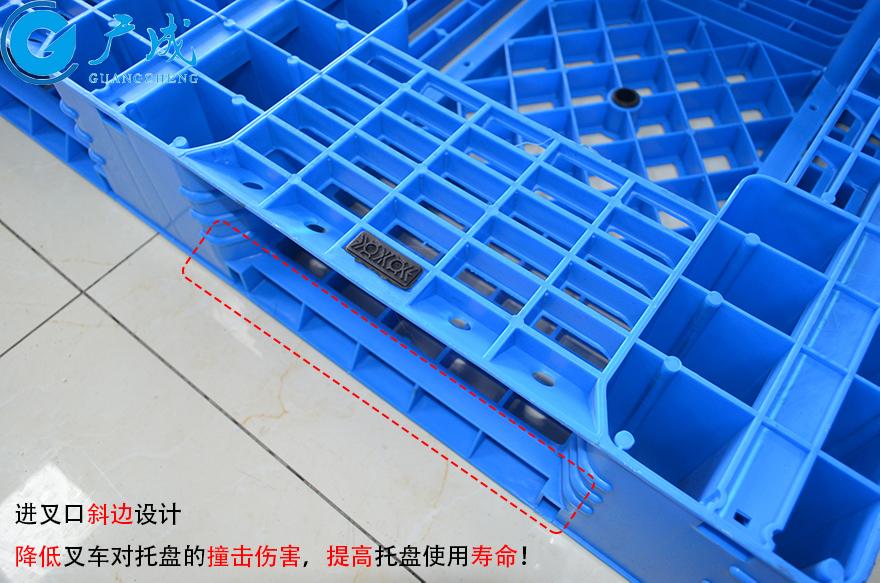 1210网格田字塑料托盘进叉口