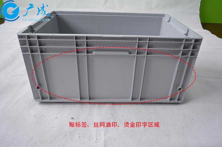 KLT6429物流箱加强底600长印字烫金面