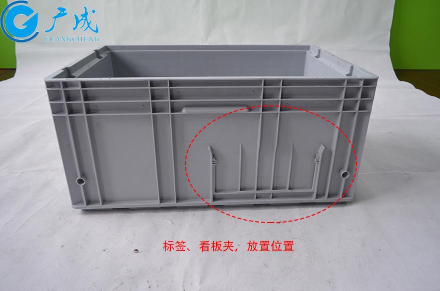 KLT6429物流箱加强底长600装卡夹面