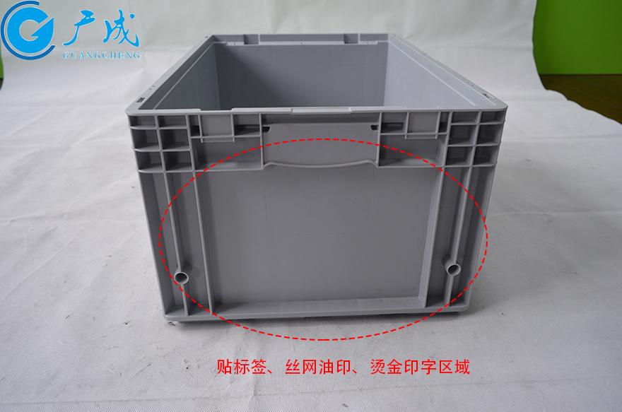 KLT6429物流箱加强底400宽贴标签面