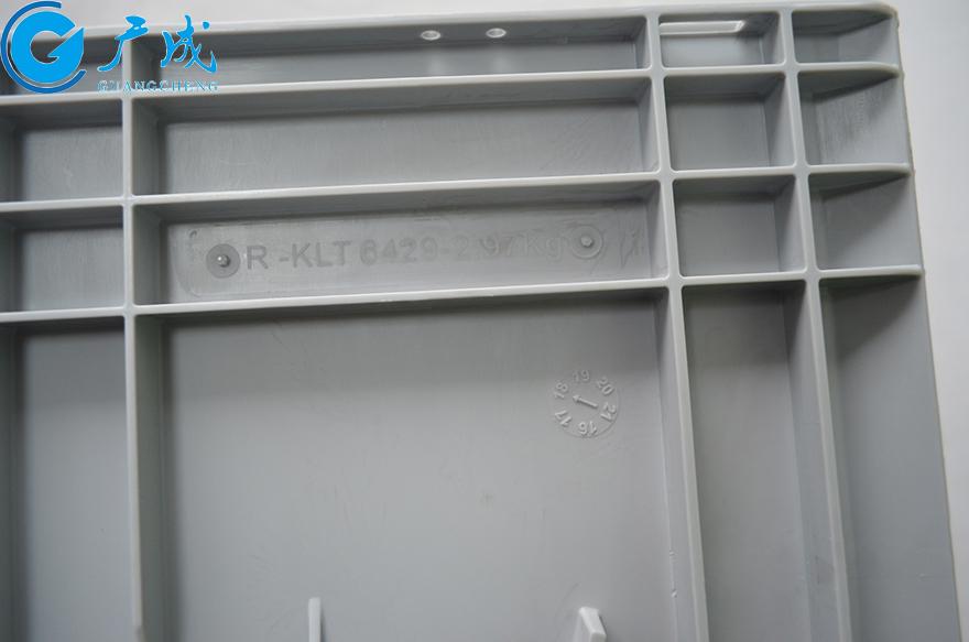 KLT6429物流箱加强底生产注塑标签