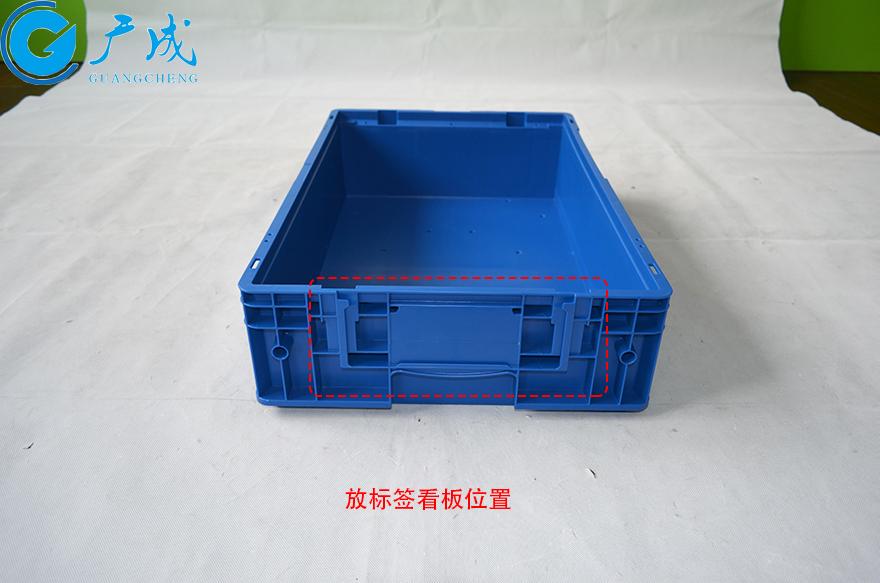 KLT6147物流箱宽400侧面