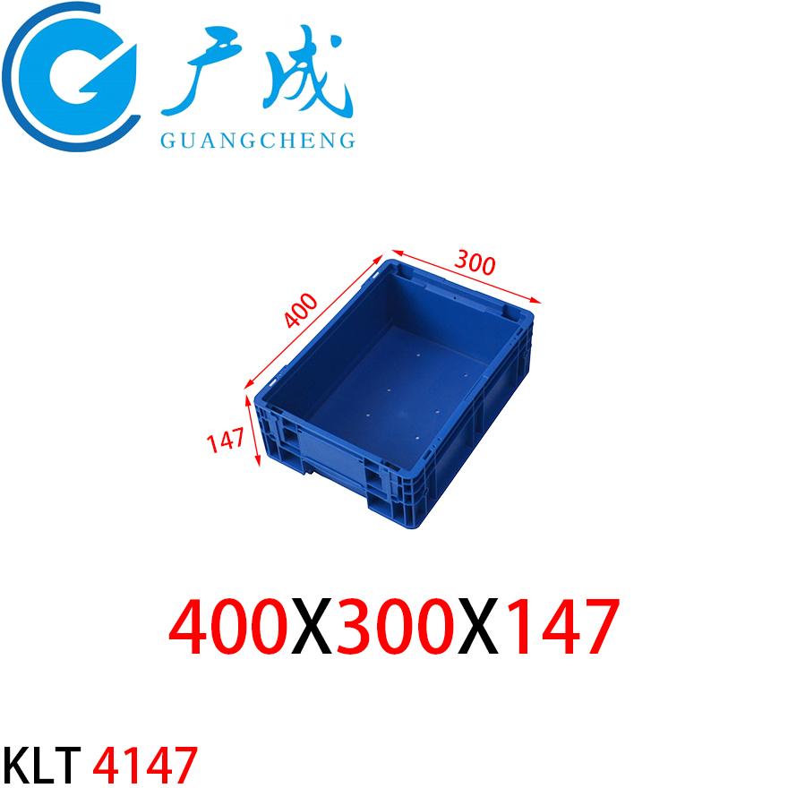 KLT4147物流箱(平底)