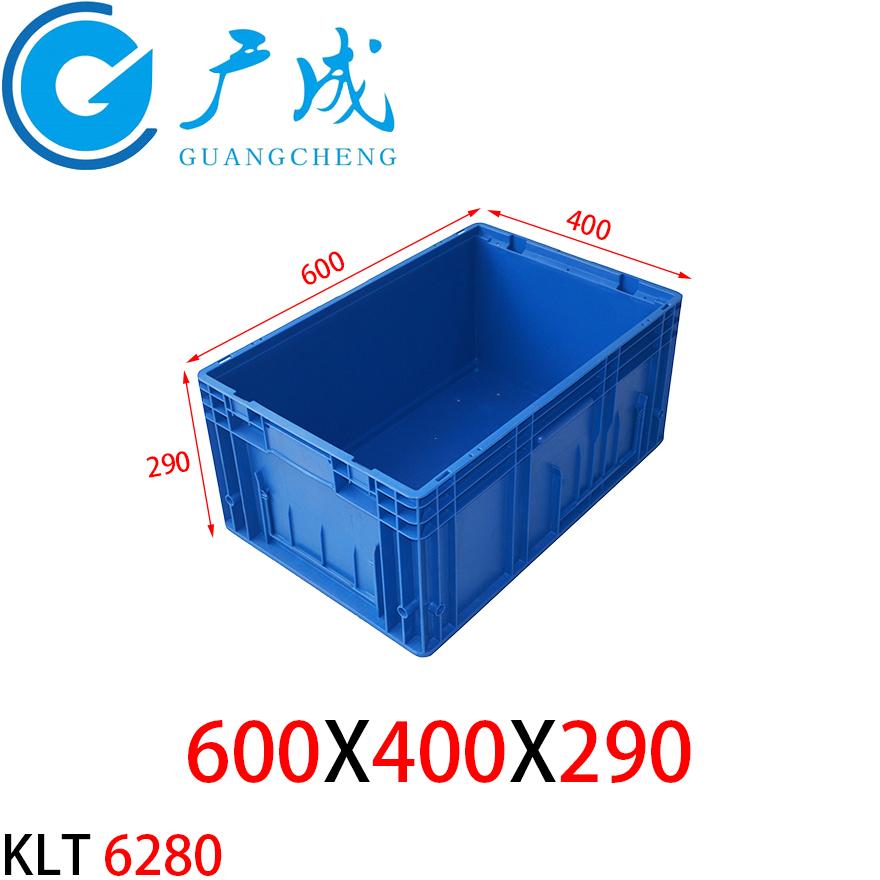 KLT6280物流箱(平底)