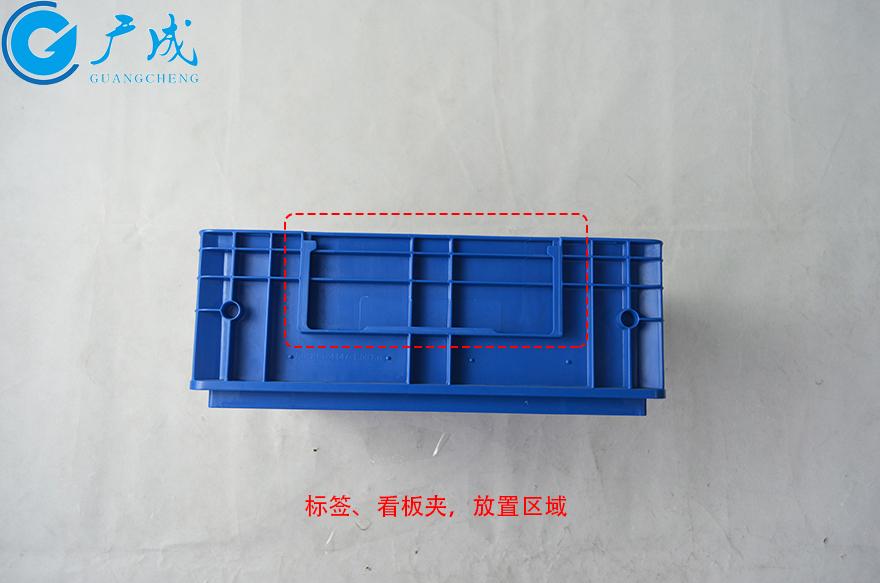 KLT4147物流箱看板夹放置位置