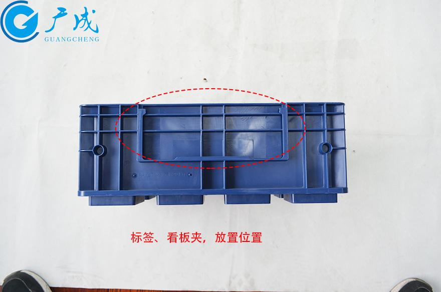 KLT4315物流箱看板夹位置