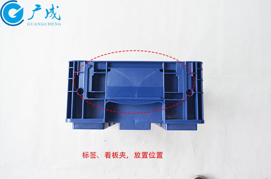 KLT4315物流箱侧面放标签位