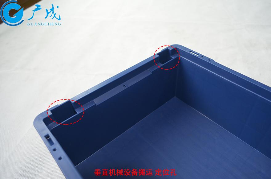 KLT4315物流箱垂直定位孔