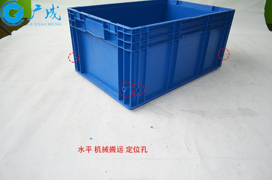 KLT6280物流箱水平定位孔