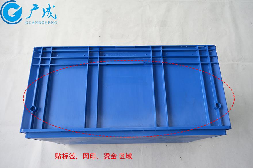 KLT6280物流箱印字面