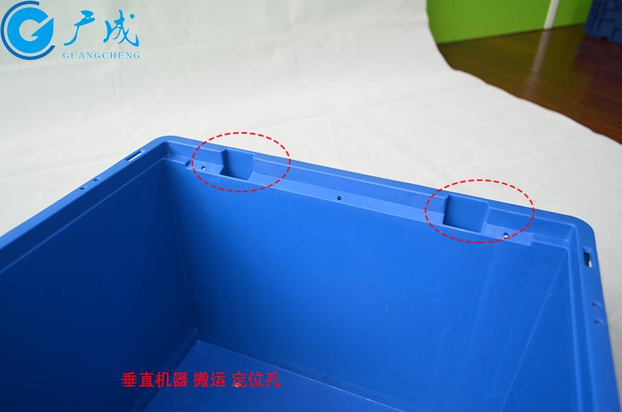 KLT6280物流箱垂直定位孔