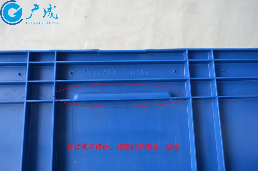 KLT6280物流箱箱体型号标识