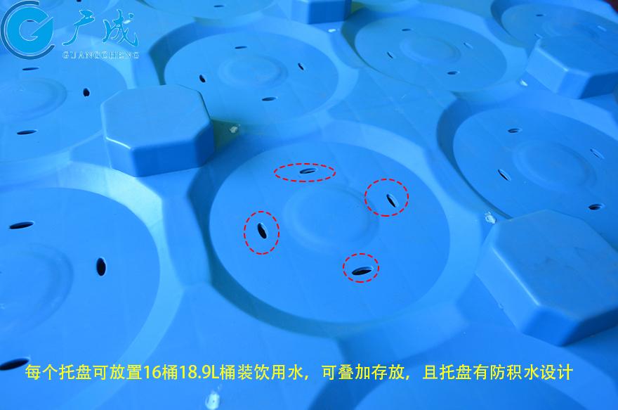 桶装水专用塑料托盘防积水孔