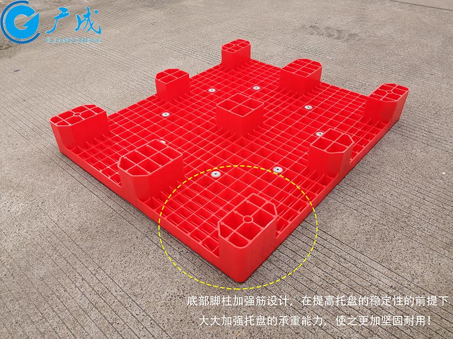 1210A平板九脚塑料托盘反面45°角