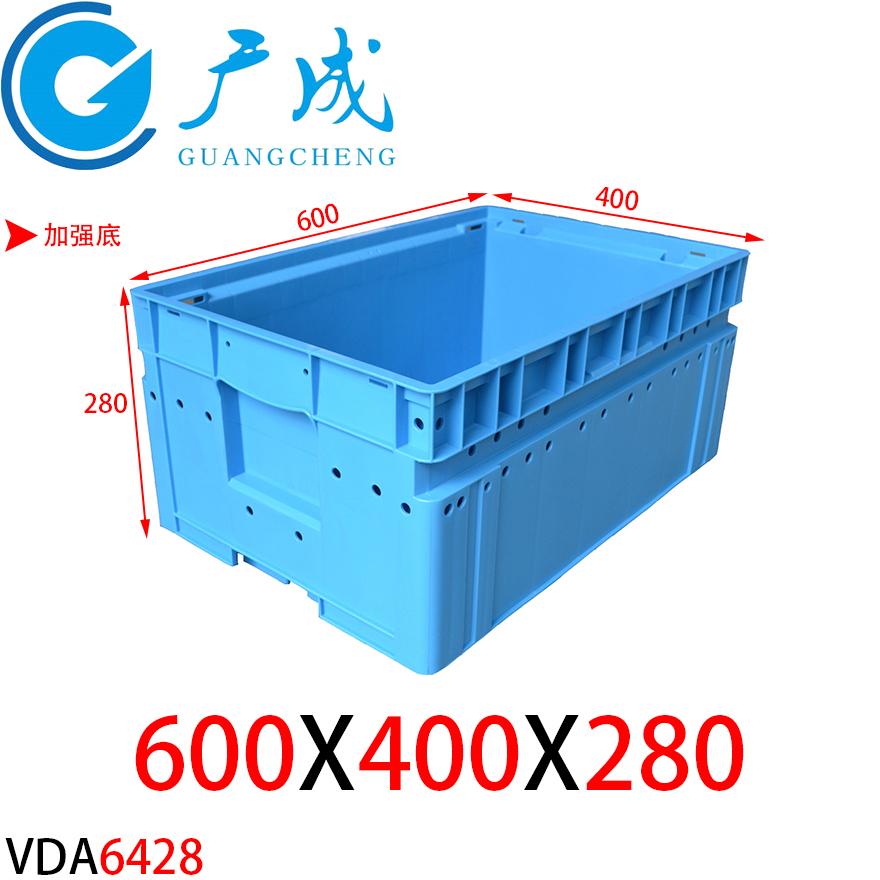 VDA40-6428物流箱(加强底)