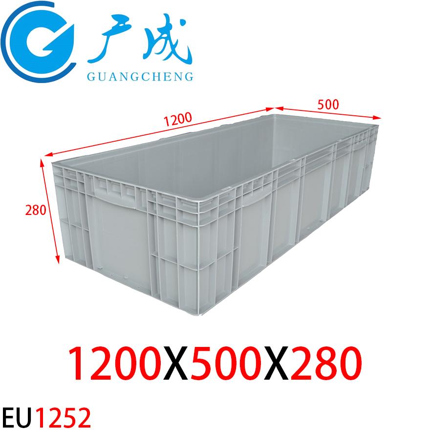 EU1252物流箱