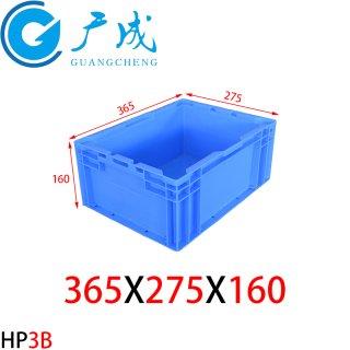 HP3B物流箱