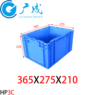 HP3C物流箱