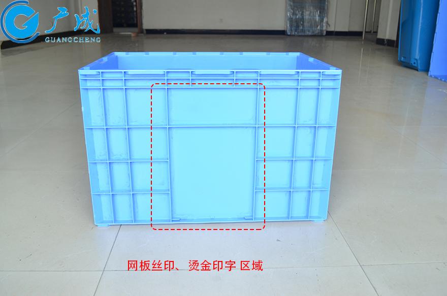 丰田HP6F物流箱印字区域