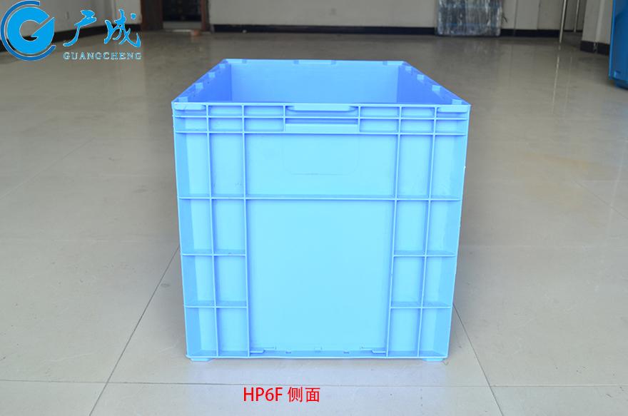 丰田HP6F物流箱侧面