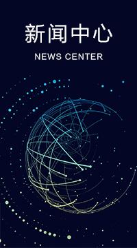 活性氧化铝球新闻中心