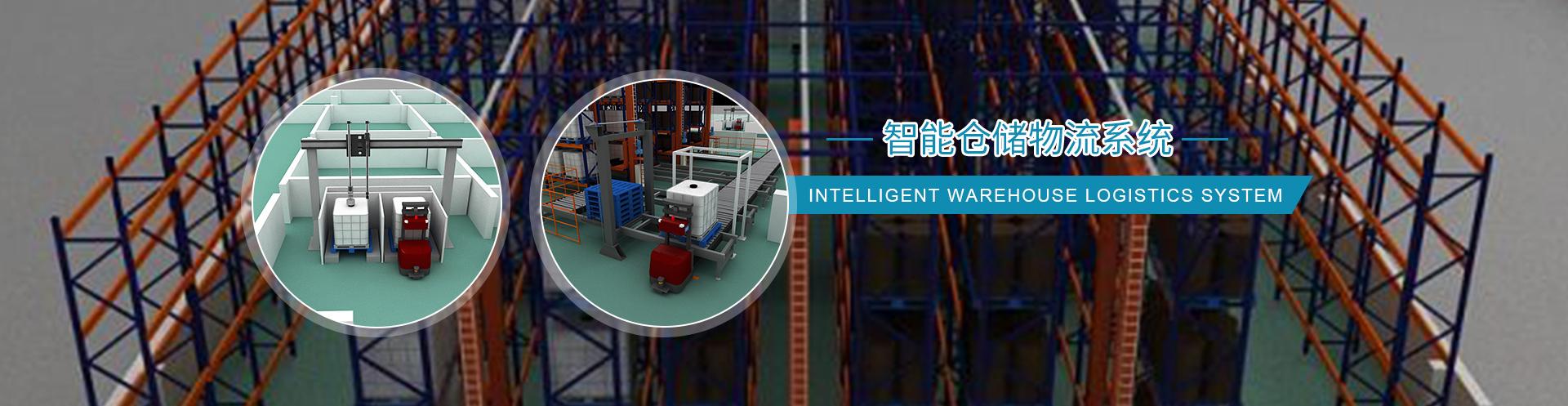 上海ag真人机器人科技有限公司