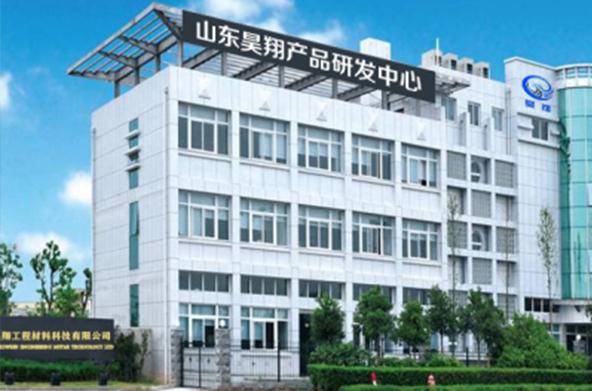 山东昊翔工程材料科技有限公司