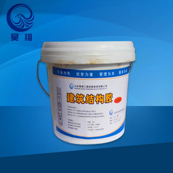 环氧树脂碳布胶