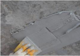 春季混凝土路面冻融处理方案