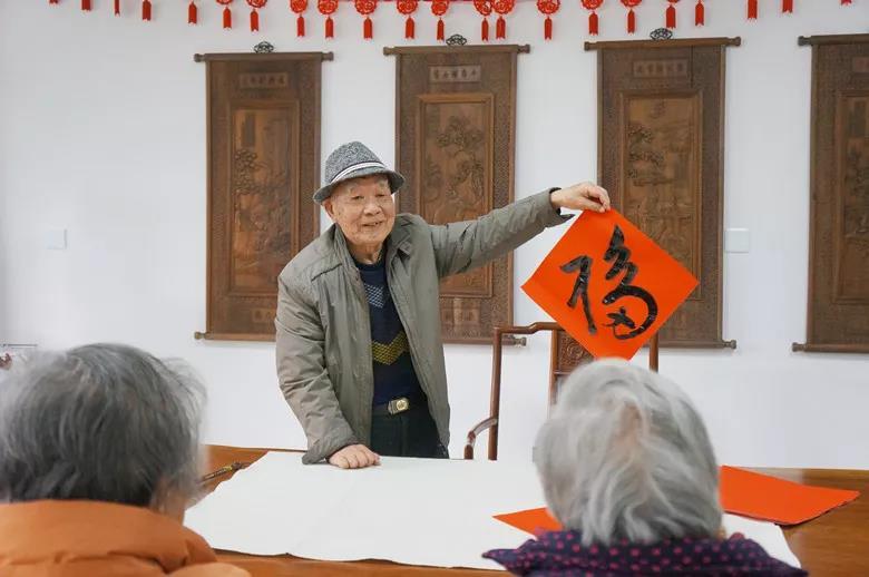 龙岩慈爱老年康养中心老年书法迎新春活动