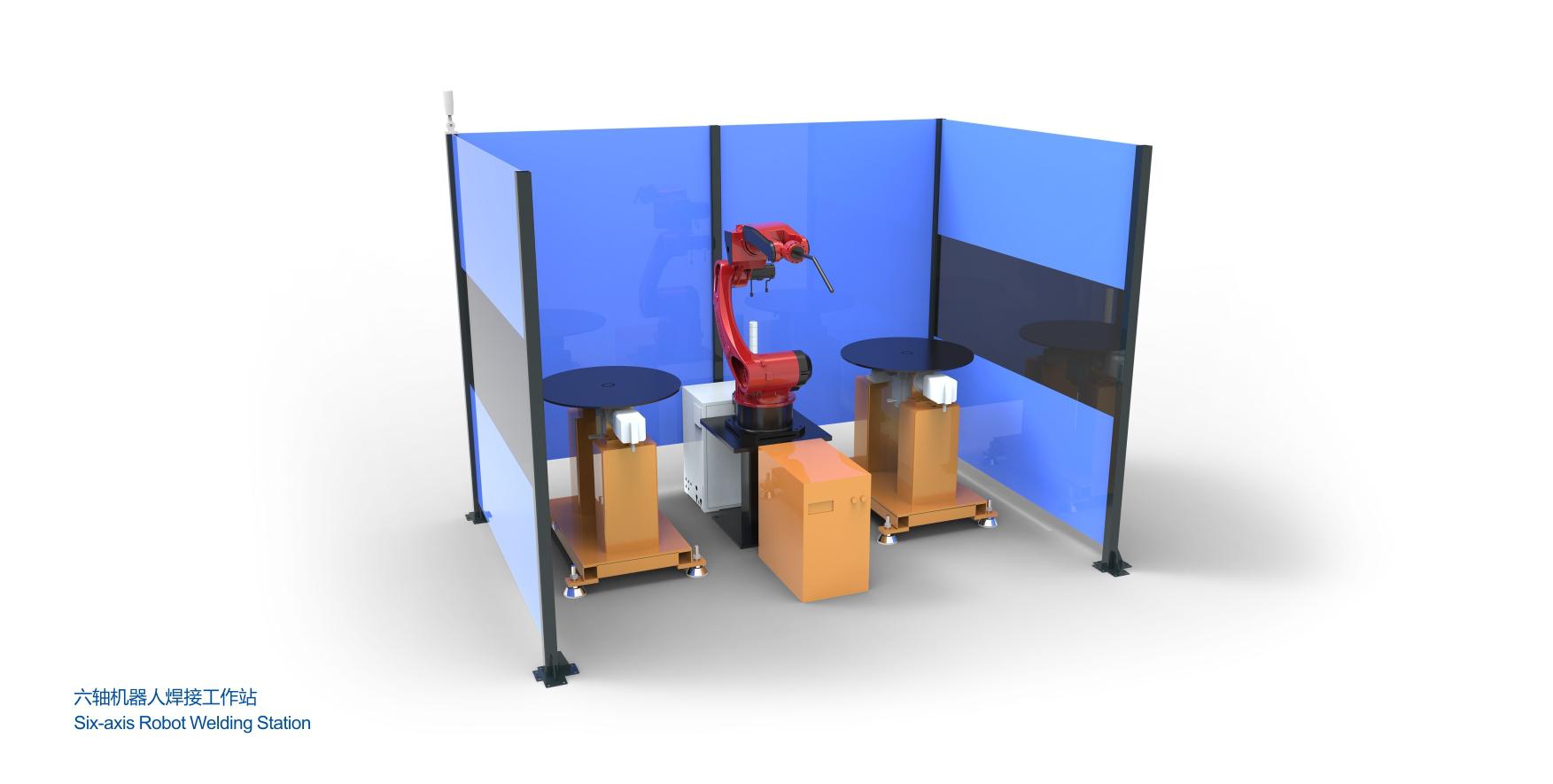 六轴机器人焊接工作站