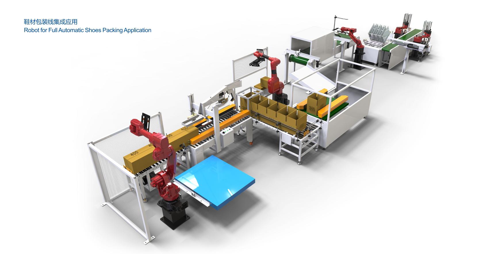 金华工业机器人