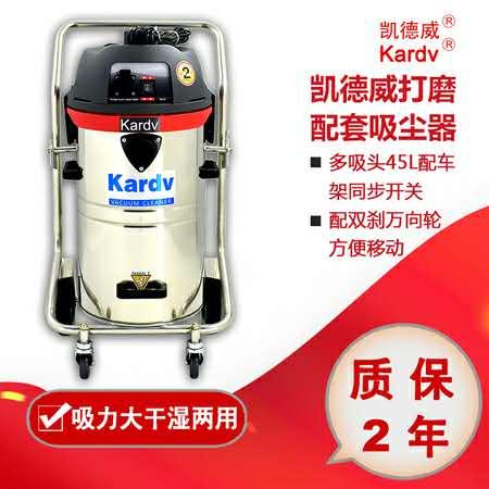 凯德威吸尘器GSZ-1245