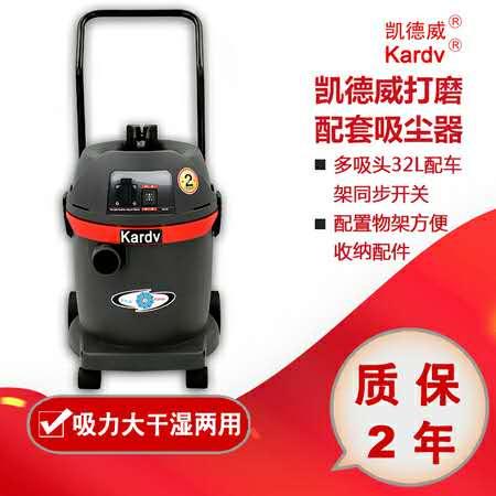 凯德威吸尘器GSZ-1232