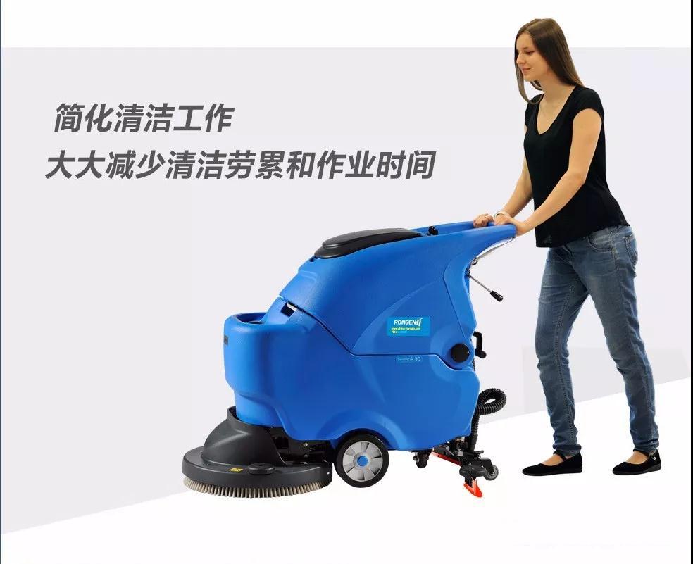 如何选择洗地车?