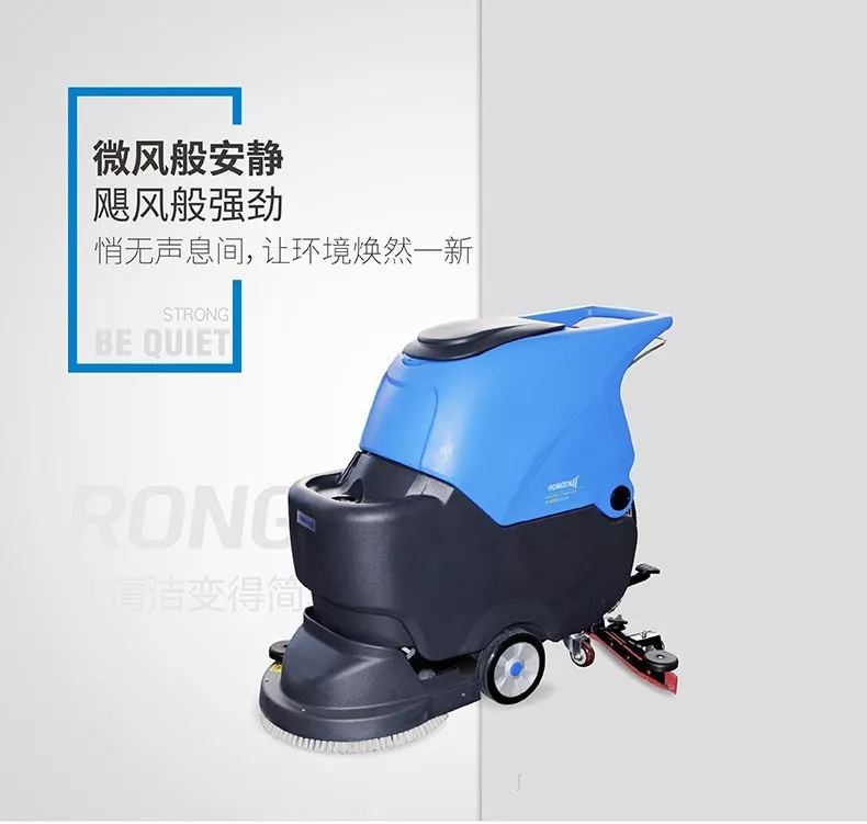 全自动洗地车在未来的发展趋势