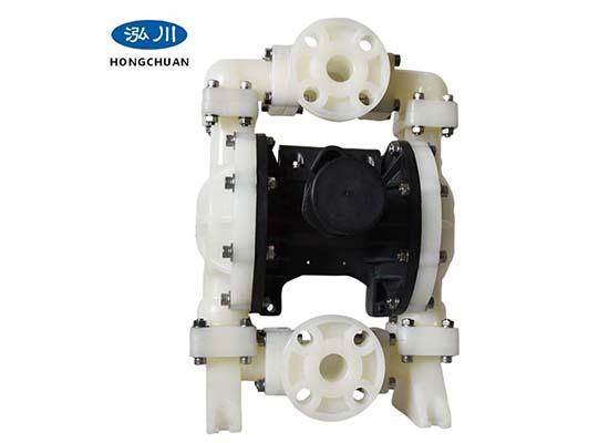 泓川气动隔膜泵型号GY25 塑料化工隔膜泵