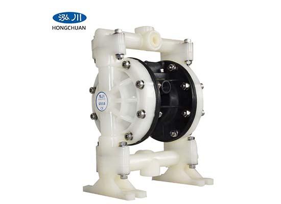 泓川气动隔膜泵型号GY15 塑料隔膜泵