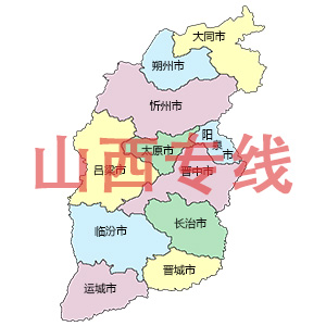 lol投注平台到新万水竞技宝官网