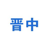 lol投注平台到晋中竞技宝官网竞技宝入口