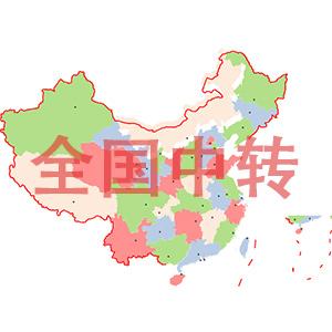 西宁到临沂万博手机版官网