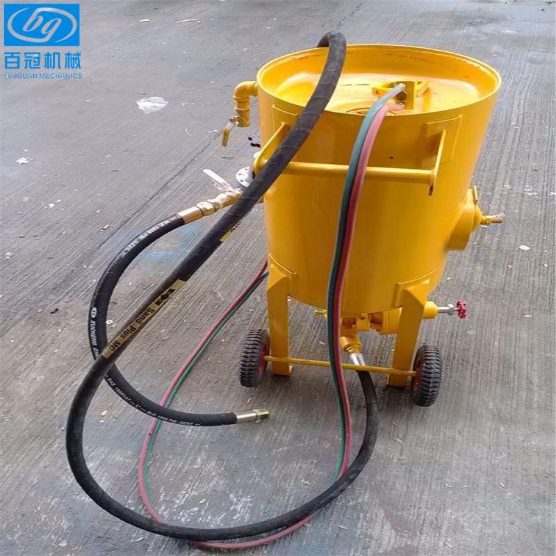 移动式高压加压喷砂机