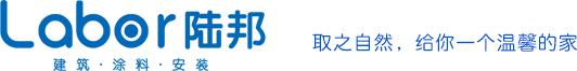北京28平台涂料