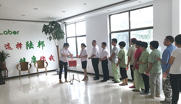 四川玉樹地震募捐