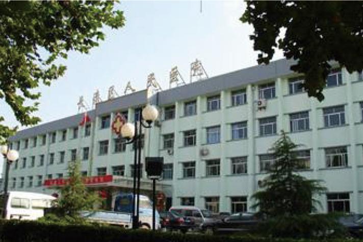 長清區人民醫院