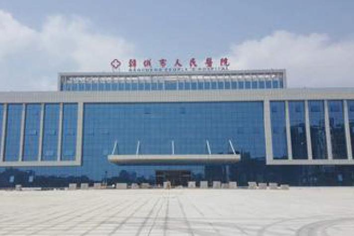 韩城人民医院