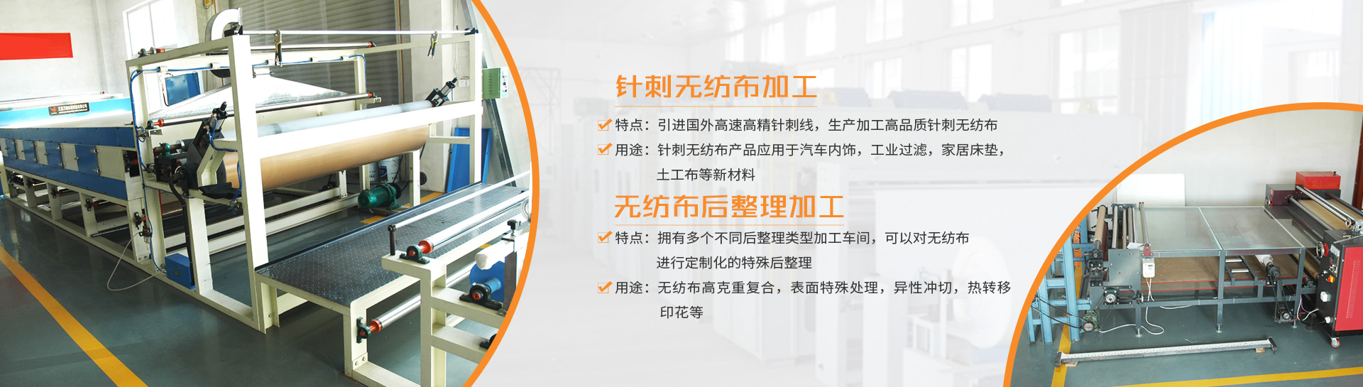 上海缔荣纺织品有限公司