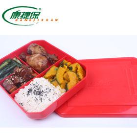 餐盒G04
