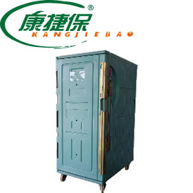 KJB-X10 Cooler Box
