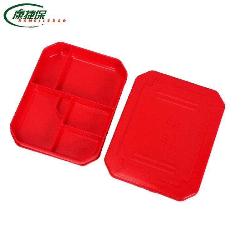 餐盒G05